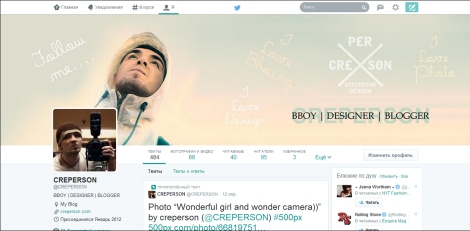 Twitter New Design, Design, Дизайн в Твиттер, Твиттер, Twitter