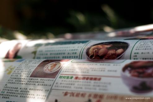 News Paper, газеты разных стран, Египет, Китай