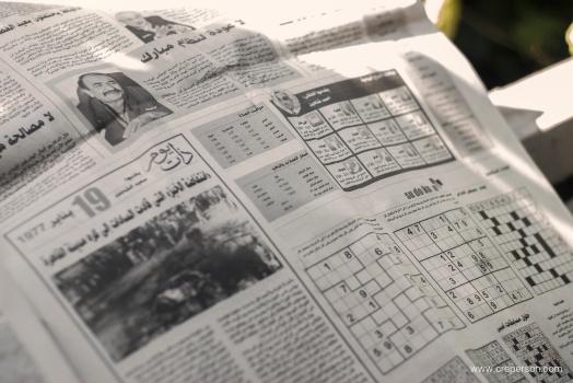 News Paper Egypt,NewsPaper, газеты разных стран, Египет, новости Египта,