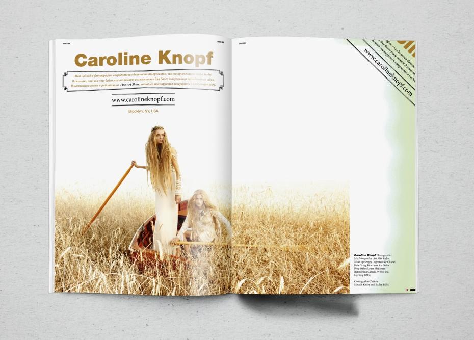 Дизайнер в Бресте, Дизайн журнала, Графический дизайнер в Бресте, Graphic Designer Vadish, Креативный дизайнер, Газеты в Бресте, Журналы в Бресте, Best Designers, Magazine Design, FABEEX Fashion Magazine