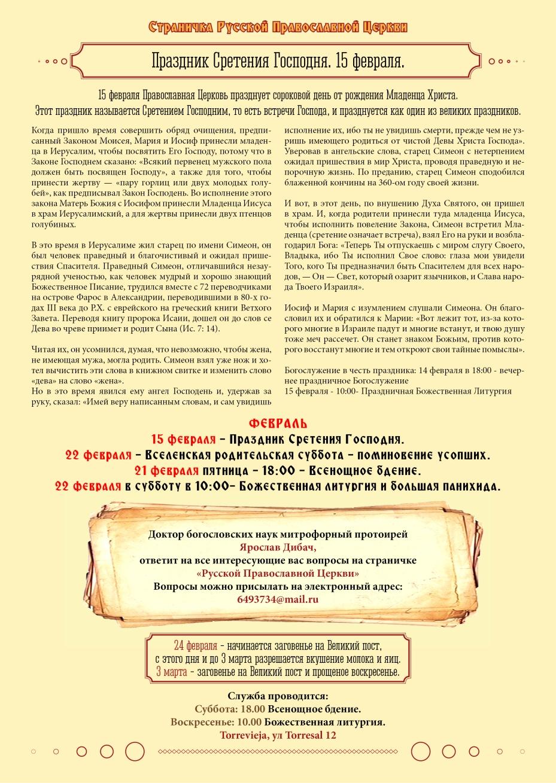 Дизайнер в Бресте, Дизайн журнала, Дизайн Газеты, Графический дизайнер в Бресте, Graphic Designer Vadish, Креативный дизайнер, Газеты в Бресте, Журналы в Бресте, Best Designers, Magazine Design, News Papper Design