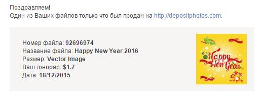 2015-12-25 00-19-37 Скриншот экрана