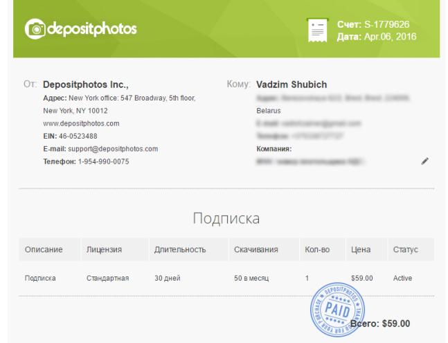 Стоковые фотографии, Fotografii na Depositphotos, Vse o Depositphotos, Покупка фото на Depositphotos,